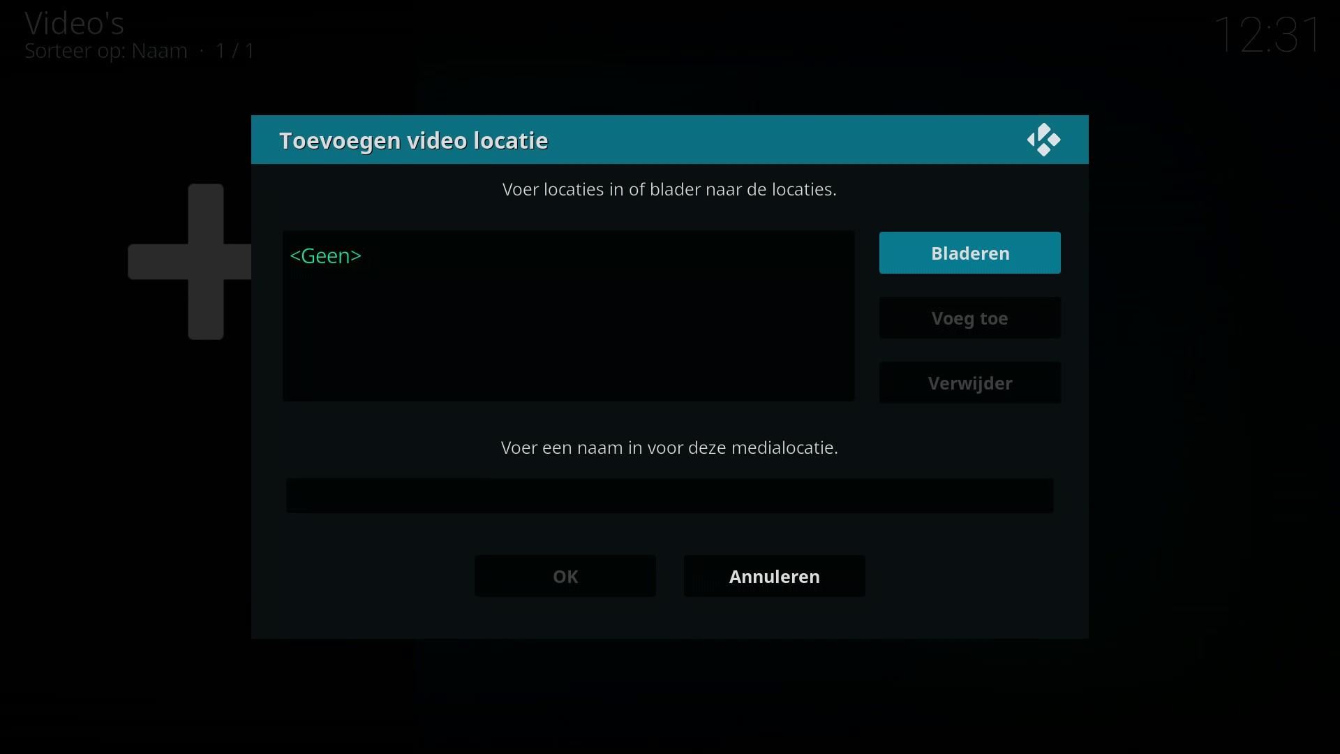 toevoegen_video_locatie